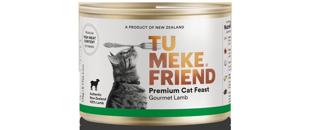 9367 Tu Meke Friend Can 175g Cat Front Lamb