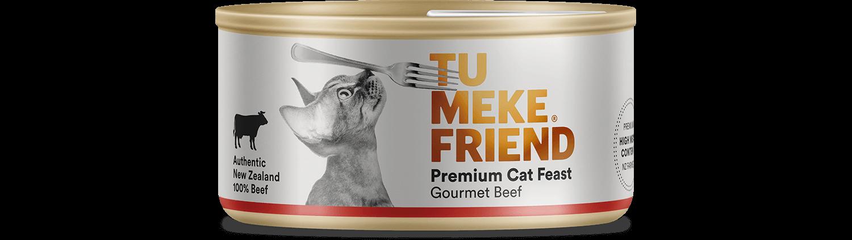 珍馐牛肉猫罐头