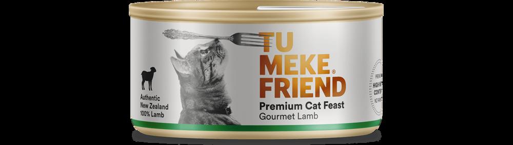 珍馐羊肉猫罐头