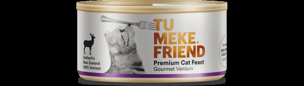 珍馐鹿肉味猫罐头